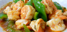 Goa Chilli Prawn